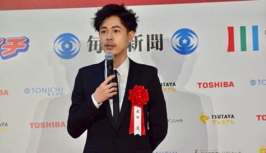 毎日映画コンクール オープニングセレモニーに成田凌、池脇千鶴が登場!全参加者のコメントを写真つきでプレイバック
