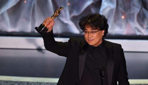 『パラサイト 半地下の家族』がアカデミー作品賞を獲れた7つの理由とは!?