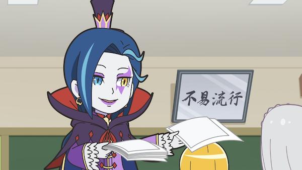 アニメ『異世界かるてっと2』第4話
