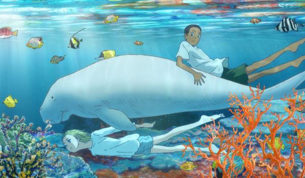 映画『海獣の子供』