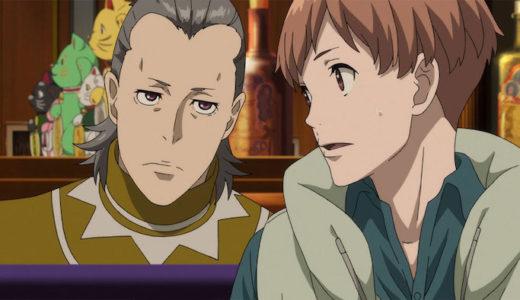 『歌舞伎町シャーロック』第18話あらすじ・ネタバレ感想!モリアーティに再び疑惑の目が…?