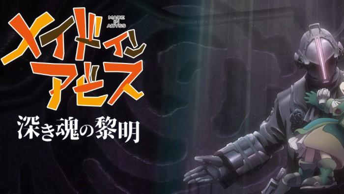 映画『劇場版メイドインアビス 深き魂の黎明』あらすじ・感想!人気アニメの続編がスクリーンに登場!