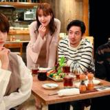 『ランチ合コン探偵』第9話あらすじ・ネタバレ感想!