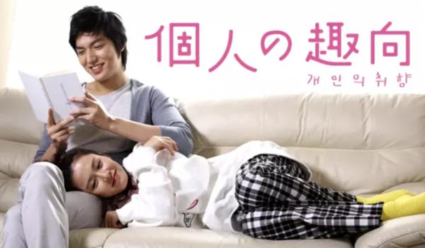 韓国ドラマ『よくおごってくれる綺麗なお姉さん』を見たい人におすすめの関連作品