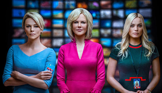 『スキャンダル』あらすじ・ネタバレ感想!FOXニュースで起きた実話を映画化。特殊メイクに驚愕?