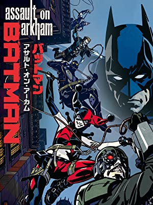 『バットマン:アサルト・オン・アーカム』