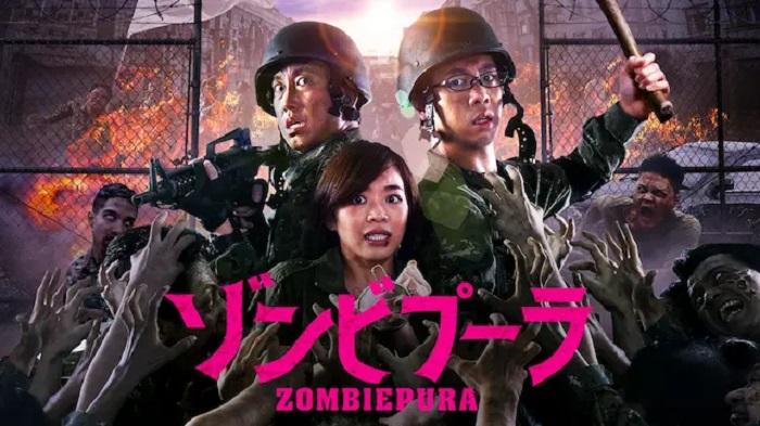 『ゾンビプーラ』動画フル無料視聴!シンガポール初のゾンビ映画!軍事基地を舞台にしたゾンビ・パニックを見る