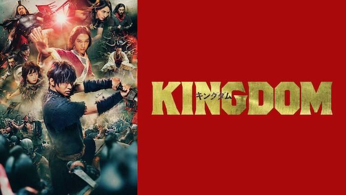 『キングダム』動画フル無料視聴!原作漫画も読める!