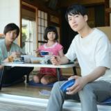 『縁側ラヴァーズ』『縁側ラヴァーズ2』メインビジュアル解禁!