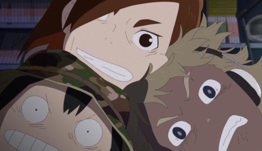 『映像研には手を出すな!』第12話(最終回)あらすじ・ネタバレ感想!直前のトラブルをチャンスにして魅せる浅草