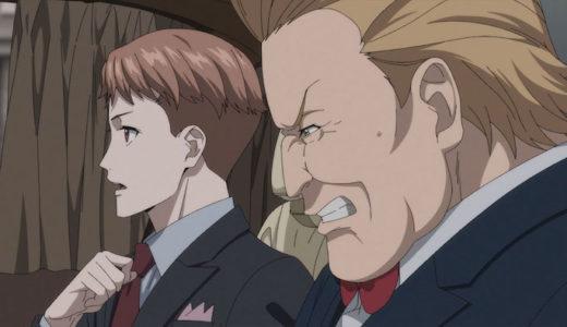 『歌舞伎町シャーロック』第20話あらすじ・ネタバレ感想!怖すぎる…好青年モリアーティは殺人鬼だった!