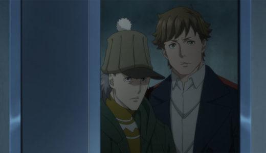『歌舞伎町シャーロック』第24話(最終回)あらすじ・ネタバレ感想!歌舞伎町で待っていたのはモリアーティ?