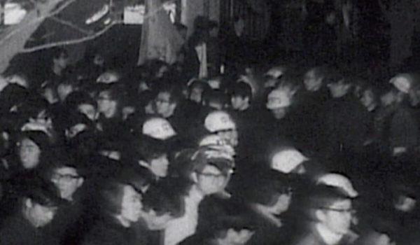 画『三島由紀夫VS東大全共闘50年目の真実』を見る前に知っておきたいこと。