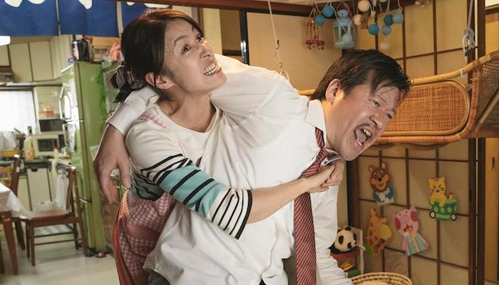 『浦安鉄筋家族』第1話あらすじ・ネタバレ感想!