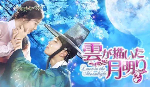 韓国ドラマ『とにかくアツく掃除しろ!~恋した彼は潔癖王子!?~』を見たい人におすすめの関連作品