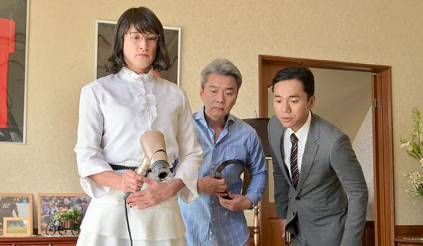 『家政夫のミタゾノ4』第1話