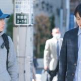 『レンタルなんもしない人』第2話あらすじ・ネタバレ感想!