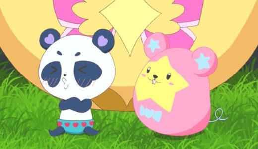 『キラッとプリ☆チャン』第105話あらすじ・ネタバレ感想!キラッチュとメルパン、プリ玉ハンティングで大活躍!