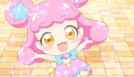 『キラッとプリ☆チャン』第106話あらすじ・ネタバレ感想!第1回プリンセスカップ開催!その先に待つのは…!?