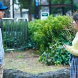 『レンタルなんもしない人』第1話あらすじ・ネタバレ感想!