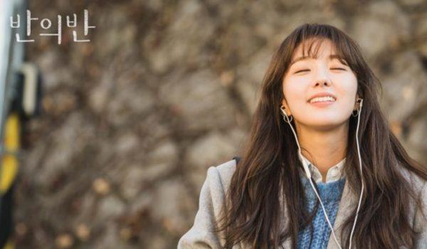 韓国ドラマ『半分の半分』
