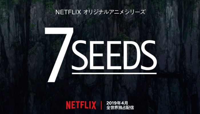 『7SEEDS』第1期・キャラクター・あらすじ・ネタバレ感想!田村由美のサバイバルSFをNetflixがアニメ化!