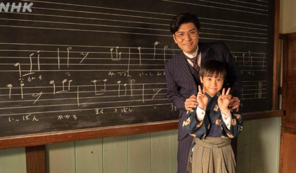 『エール』第1週5話あらすじ・ネタバレ感想!