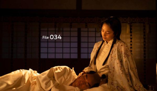 『麒麟がくる』第13話
