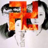 『卍 まんじ(1983)』動画フル無料視聴!
