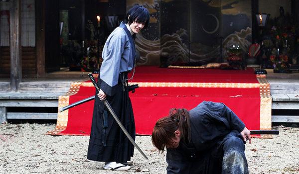 『るろうに剣心 京都大火編』