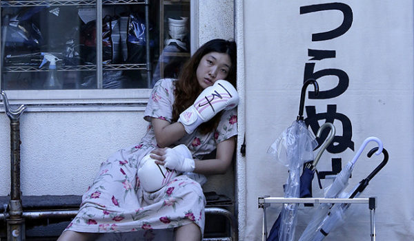 『百円の恋』