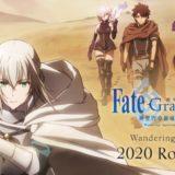 『Fate』シリーズの元ネタ・アーサー王伝説と中世イギリス史まとめ!キャラのモデル・円卓の騎士たちも解説!