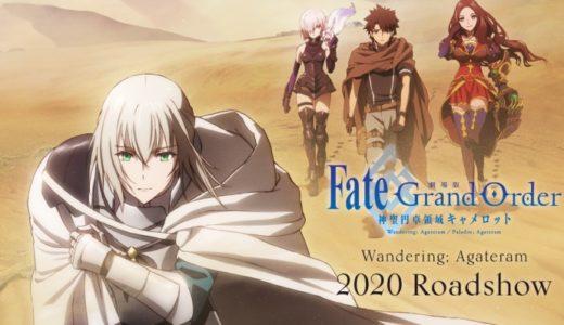 『Fate』シリーズの元ネタ:アーサー王伝説と中世イギリス史まとめ!キャラのモデル・円卓の騎士たちも解説!