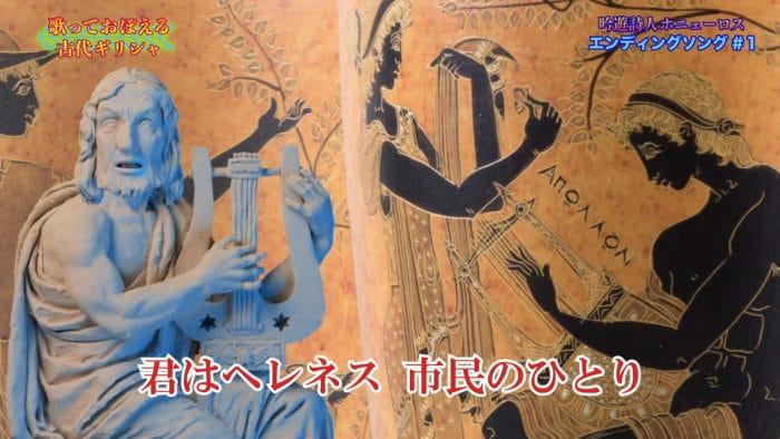 『別冊 オリンピア・キュクロス』毎回異なるエンディングテーマ一挙公開!