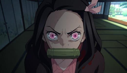 『鬼滅の刃』第23話あらすじ・ネタバレ感想!試される禰豆子の意思!柱合会議終了へ。