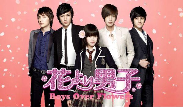 花より男子 〜Boys Over Flowers