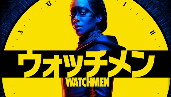 『ウォッチメン』あらすじ・感想!伝説のコミックの続編ドラマ!原作の結末などの情報も解説!