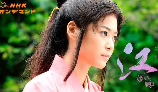 『江〜姫たちの戦国〜』