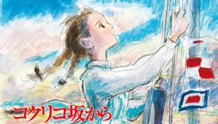 『コクリコ坂から』あらすじ・ネタバレ感想!ジブリと宮崎吾郎が描く60年代の高校生たちの青春と出生の秘密!