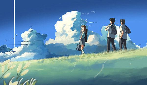 『雲の向こう、約束の場所』