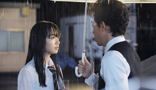 『恋は雨上がりのように』動画フル無料視聴!大泉洋×小松菜奈のラブストーリー!冴えない男と女子高生の恋を見る
