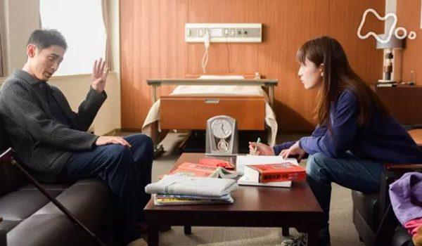 『受験のシンデレラ』第8話