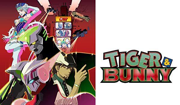 『TIGER&BUNNY』