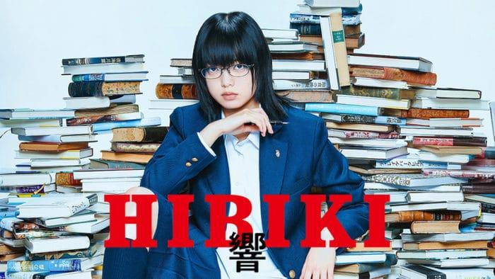 『響 HIBIKI』あらすじ・ネタバレ感想!平手友梨奈主演!15歳の天才小説家を起点に世界が回り始める