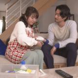 『女ともだち』第7話
