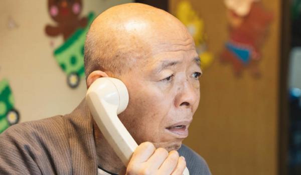 『浦安鉄筋家族』第4話