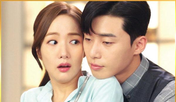 韓国ドラマ『キム秘書はいったい、なぜ?』