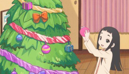 『かくしごと』第9話あらすじ・ネタバレ感想!姫にシャンデリアを見せるため、出版社のパーティーに!
