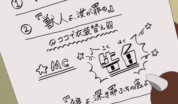 『BNA ビー・エヌ・エー』第11話