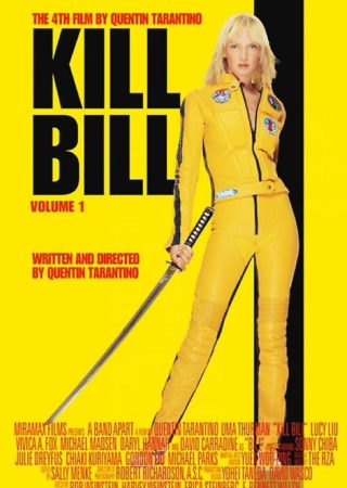『キル・ビル vlo1』